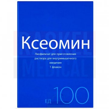 XEOMIN® 100U Non-English - Cyrillic label 100U 1 vial
